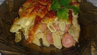 Запеканка из макарон с колбасой.