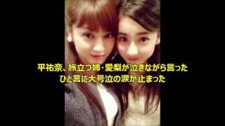 14日に放送された日本テレビ系「メレンゲの気持ち」(土曜・正午)に...