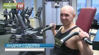 Авторская программа Анны Белкиной «В тренде»: фитнес