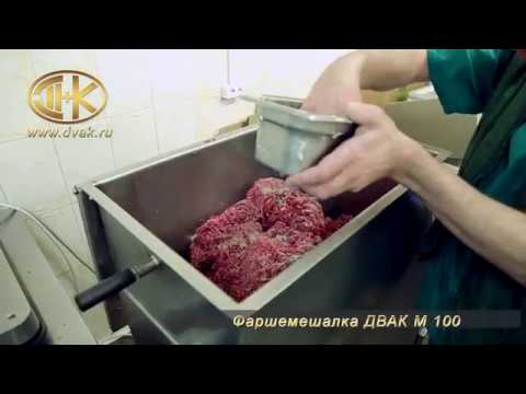 Перемешивание фарша и салатов на мешалке ДВАК М-100