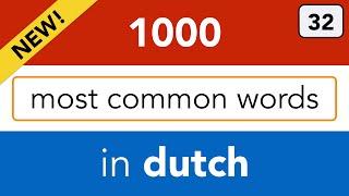 Dutch lesson 32 - Dutch verbs part 4 / Nederlandse werkwoorden.