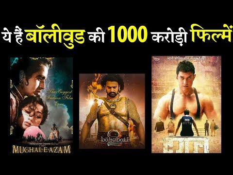 Bollywood movies which manage to enter in 1000 crore club!