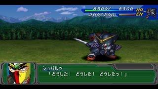 Super Robot Wars A Portable - Gundam Spiegel-Angriffe