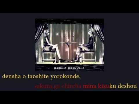 【Karaoke】Red Purge!!!【on vocal】P.I.N.A.