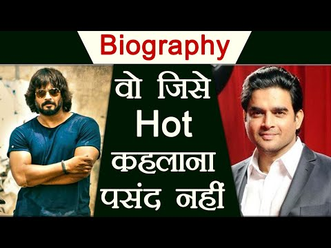 R Madhavan: Biography | Life History | UNKNOWN Facts | Interesting facts from his life |FilmiBeat