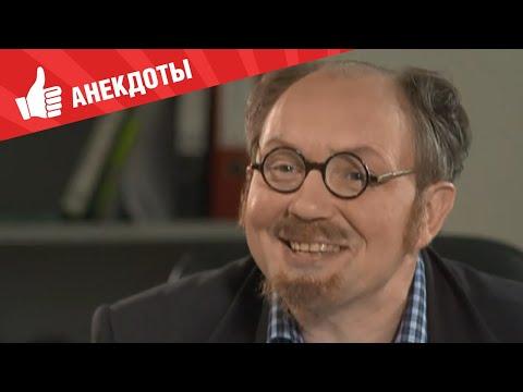 Анекдоты - Выпуск 7