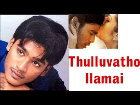 Thulluvadho Ilamai Tamil Full Movie | Dhanush | Sherin | Yuvan Shankarraja | Star Movies