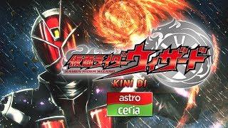 Kamen Rider Wizard Kini Di Astro Ceria [Ogos 2017]