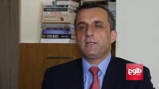 MEHWAR: NUG's Achievements, Failures Discussed / کمکاریها و دستاوردهای حکومت در دوسالهگیاش