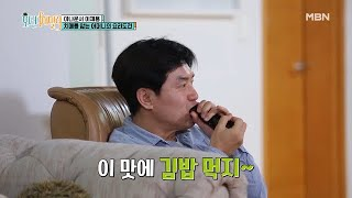 """[아들 감격] """"단념했었는데..."""" 엄마표 김밥에 행복…"""