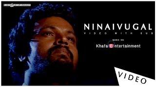 Autograph | Ninaivugal Video With English Subtitle | Cheran, Sneha | Bharadwaj