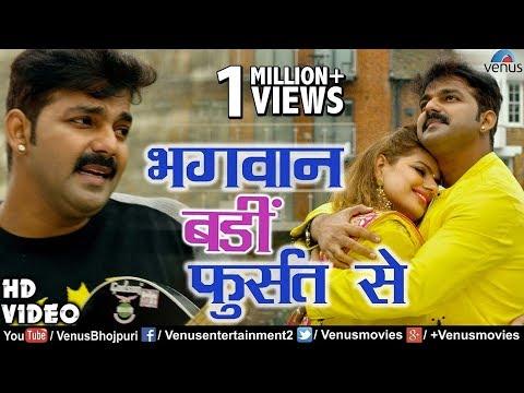 Pawan Singh का New Superhit #Video Song | Bhagwan Badi Fursat Se | Maa Tujhe Salaam |Bhojpuri Song