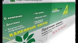 Цемент  Бетон  Щебень  Песок  ЗАО 'Цемторг'(, 2013-07-18T13:35:53.000Z)