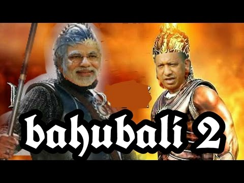 Bahubali 2  trailer Yogi adityanath and...