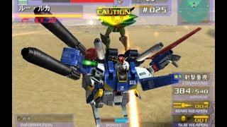Gambar cover PS2 Gvs.Z サバイバル ZZガンダム(WBR) 19~34面