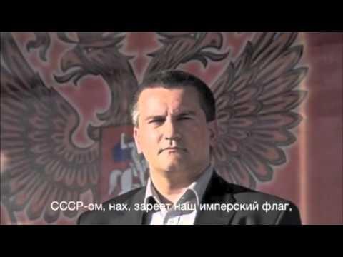 группа «Ленинград»  ПУТИН НА ЛАБУТЕНАХ