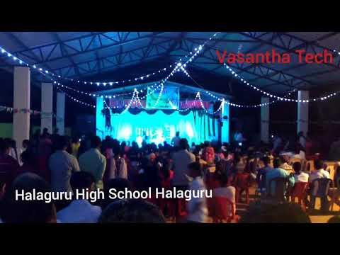 Halaguru High School Halaguru anuval Day in 07-02-2018 , Halaguru