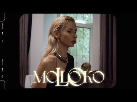 LOBODA - moLOko (Studio Session)