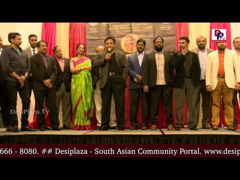 Visuals & Highlights American Telugu Convention Fund Raising - 2018 - Dallas Texas