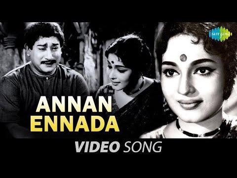 Pazhani | Annan Ennada song