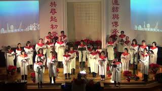 20181224浸信會仁愛堂聖誕聖樂崇拜_獻詩