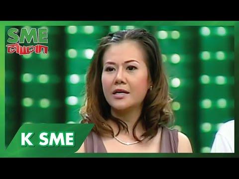 SME ตีแตก [2011] : ร้านพี่อ้อ ก๋วยเตี๋ยวต้มยำกุ้ง (5 ส.ค. 54)