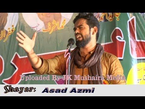 Asad Azmi Mushaira Mahul Azamgarh 27-06-2017 Con. Dr.Iqbal Ahmad