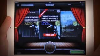 NeoFilm - приложение на iOS для просмотра фильмов на iPhone/iPad.