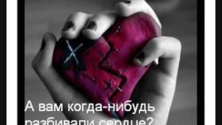 я так тебя люблю...