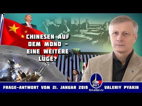 Chinesen und Amerikaner auf dem Mond (Valeriy Pyakin 21.1.2019)