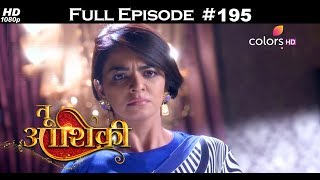 Tu Aashiqui - 8th June 2018 - तू आशिकी  - Full Episode