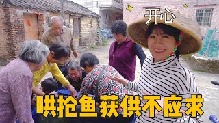 A Yumei returned with a load, but she went to the village and was snapped up by the villagers
