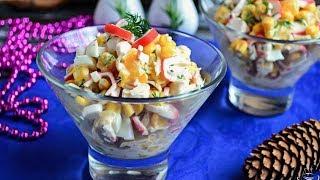Каждый Новый год его готовлю! Самый Новогодний салат. Новогоднее настроение от одного вида.