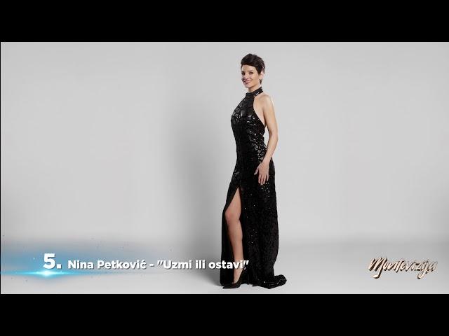 RTCG MONTEVIZIJA 2019 Nina Petković - Uzmi ili ostavi