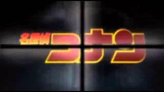 Detektiv Conan Movie 18