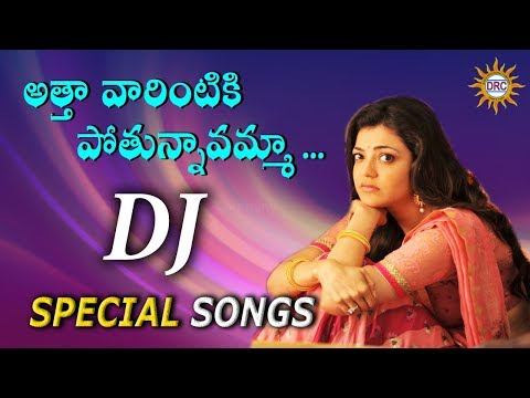 Athavarintiki Pothunavamma Lachuvamma  Dj Super Hit Song || Folk Dj Songs || Disco Recording..