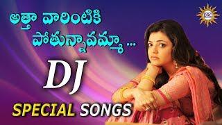 Athavarintiki Pothunavamma Lachuvamma  Dj Super Hit Song || Folk Dj Songs || Disco Recording..