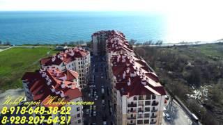 видео Отели, гостиницы и гостевые дома Геленджика: официальные цены на отдых 2017 в Геленджике, Краснодарский Край