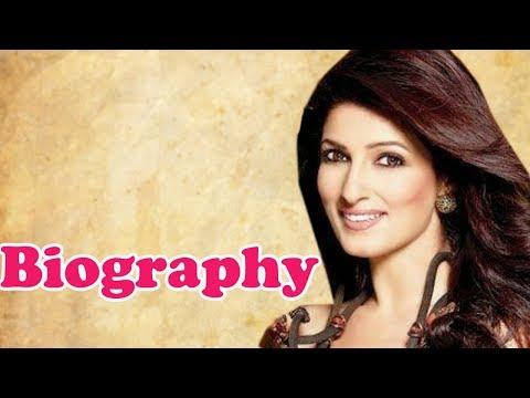 Twinkle Khanna - Biography in Hindi | ट्विंकल खन्ना की जीवनी | बॉलीवुड अभिनेत्री | Life Story