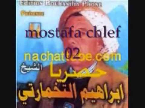 cheikh lhamel 2011