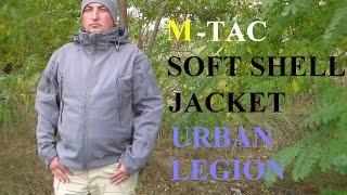 M-TAC Куртка Soft Shell Urban Legion