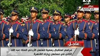 بالفيديو.. طلقات المدفعية تحيي عاهل الأردن فور وصوله قصر الاتحادية