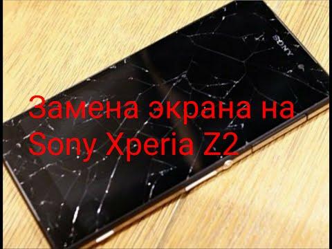 Замена дисплея на Sony Xperia Z2