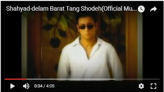 Shahyad-delam Barat Tang Shodeh(Official Music Video)