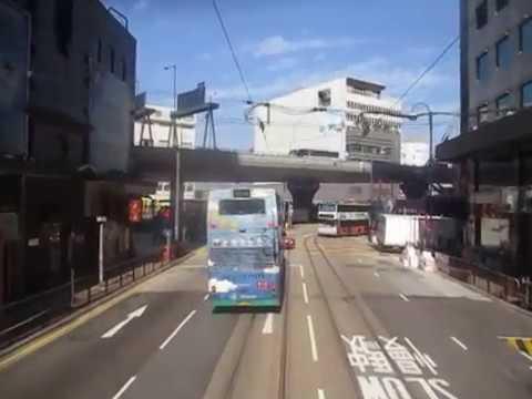 HK Tram Ride: Des Voeux Road West (德輔道西)