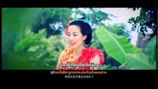 Dai Lue -- Dai Ne Song :  Don't Forget Meng Dai