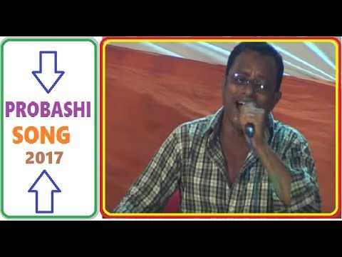 প্রবাসীর বৈঠক,CTG NEW SONG 2017,CHITTAGONG LOCUL SONG,CTG BANGLA 6