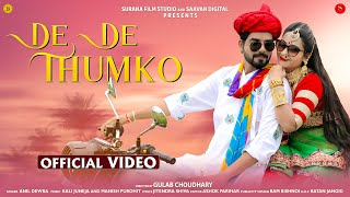 Latest Rajasthani DJ Song 2018 | De De Thumko - Anil Dewra | दे दे ठुमको | Nutan Gehlot | 4k | SFS