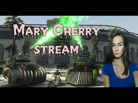 ШОК !!! Огромные донаты стрим девушка Mary Cherry в GTA 5 ONLINE.