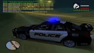 Обычный день полицейского ( 2 сезон 4 серия ) | Samp-RP 04